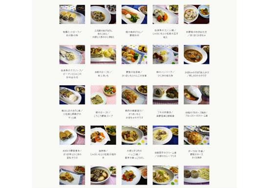 osouzai mu08 カラダに優しい無添加惣菜のおすすめ宅配サイト5選!