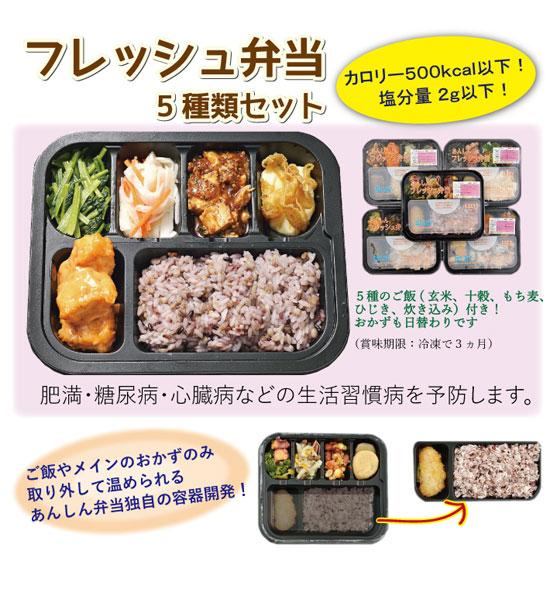 osouzai mu10 カラダに優しい無添加惣菜のおすすめ宅配サイト5選!