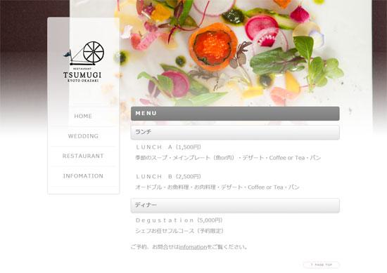 kyoto_ko_r02