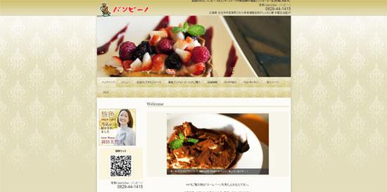 miyajima_ca04