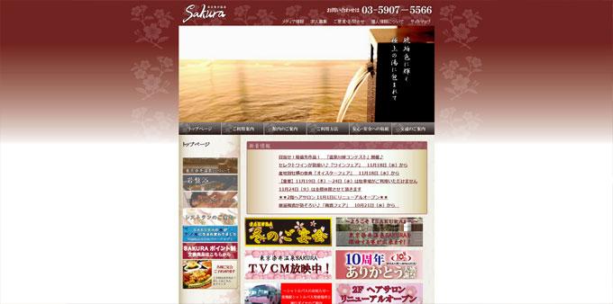 tokyo_sup04