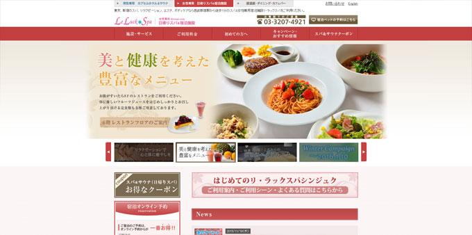 tokyo_sup05