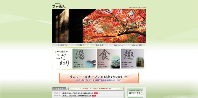 tokyo_sup06