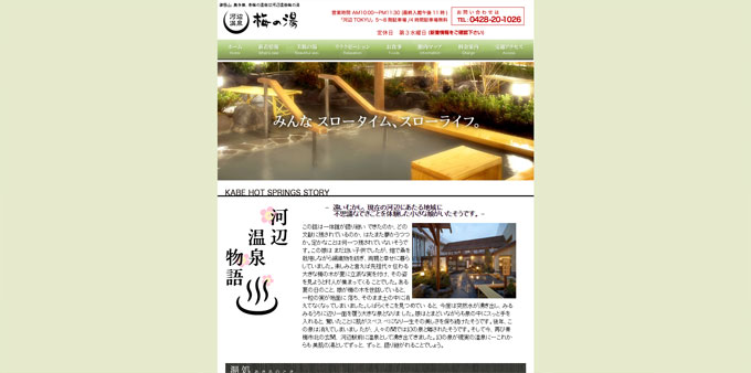tokyo_sup07