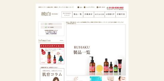 organic_c01