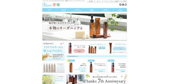 organic_c03
