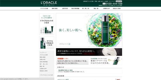 organic_c04
