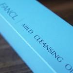 洗いあがりがしっとり、人気のマイルドクレンジングオイル!