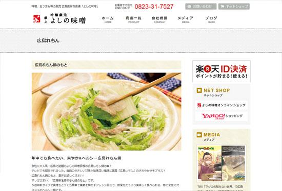 nabe05 市販で人気の美味しい鍋の素おすすめ7選!