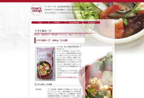 nabe07 市販で人気の美味しい鍋の素おすすめ7選!