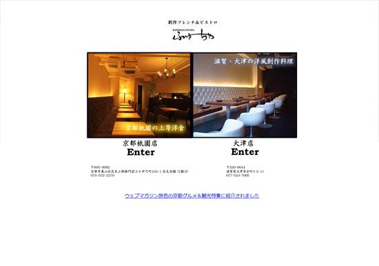 kyo_sa_re04