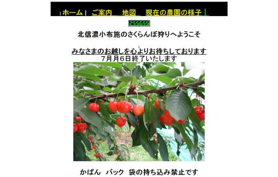 naga_sa07