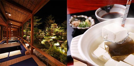 kyo te06 京都でテラス席があるおしゃれなレストランおすすめ7選!