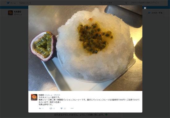 to_shai001
