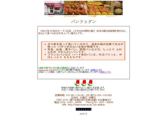 kan gfr07 関西のグルテンフリーのカフェ&レストランなどおすすめ10選!