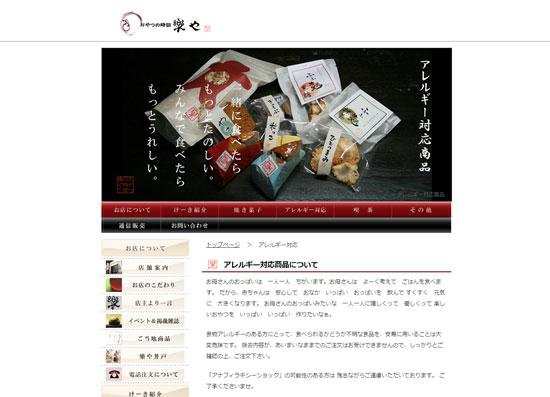 kan gfr08 関西のグルテンフリーのカフェ&レストランなどおすすめ10選!
