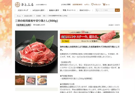 furu_5_01