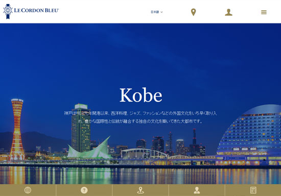 kobe_co04