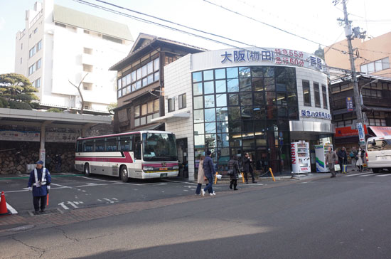 大阪 有馬 温泉 バス