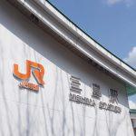 河口湖へ三島駅からバスでの行き方は大阪からのアクセスに便利!