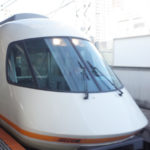 鶴橋JRから近鉄への乗り換えは?ICOCAは使える?特急券の窓口もあって便利!