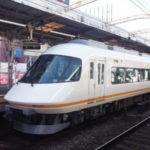 なばなの里のアクセスで大阪からの行き方は?電車でもバスツアーでも日帰りで行ける!