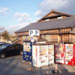 伊勢神宮おかげ横丁の駐車場で穴場で近いおすすめの駐車場はココ!