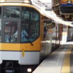 吉野山の桜へのアクセスで電車での行き方は?奥千本や上千本への行き方もご紹介!