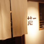 三宮駅近の和食ランチにおすすめの「ごはんや一芯三宮」はやっぱりご飯が美味しい!