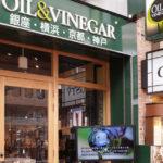 オイルアンドビネガーの値段は?ボトル持参の割引もある!神戸元町のオリーブオイル専門店へ行って来た!