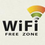 新幹線のWiFi無料の使い方は?接続方法と注意点をご紹介!