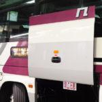 大阪から有馬温泉へ行くバス乗り場はどこにある?JRと阪急の行き方を写真付きでご紹介!