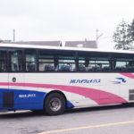 三宮から有馬温泉へ行くバス乗り場は?JRバスと路線バスどっちがおすすめ?