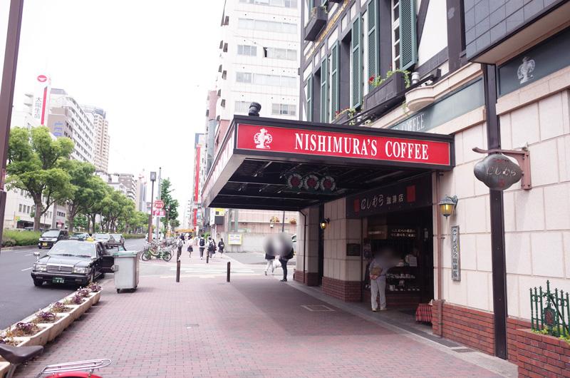 にしむらコーヒー中山手本店