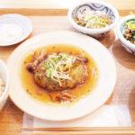 無印カフェ神戸の「カフェアンドミールムジ(Cafe&Meal MUJI)」で頂くヘルシーランチ!