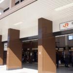 名古屋から伊勢神宮へ電車で安い行き方は近鉄?JR?アクセス方法を詳しく解説!
