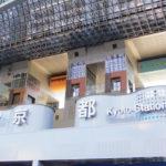 大阪から京都へ電車で行く場合の安い行き方は?おすすめのアクセス方法をご紹介!