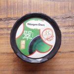 ハーゲンダッツの翠は通販でも買える?食べてみた感想【甘さすっきりで濃厚な抹茶が絶妙に美味しい!】